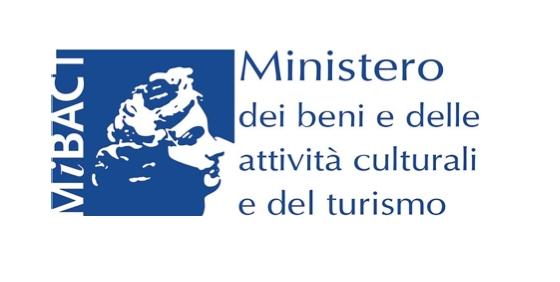 Soprintendenza Speciale Archeologia, Belle Arti e Paesaggio di Roma (SSBAR)